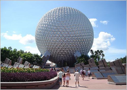 En esta gran esfera, vimos el futuro